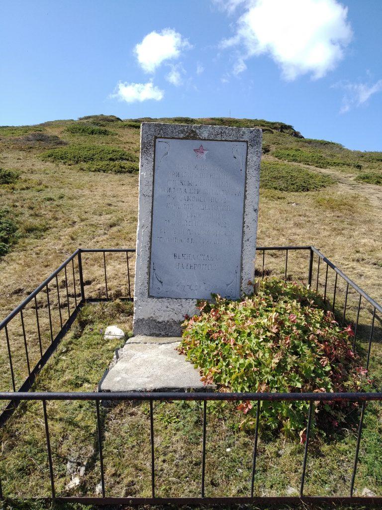 Паметник на летците, загинали при боен полет през 1943г.
