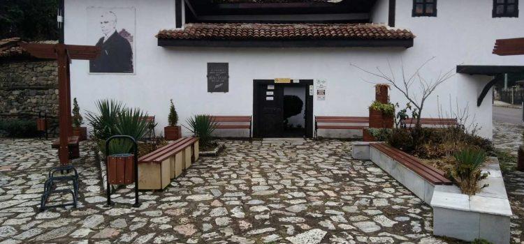 Къщата на Иван Вазов